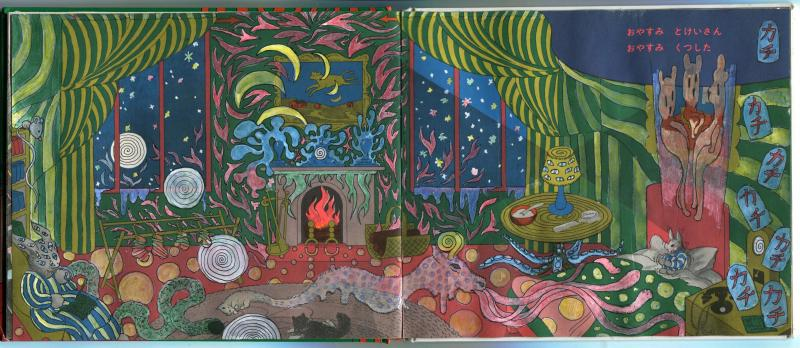 goodnight moon japanese version hand illustrated drawn over acid trip bad scary hallucinogenic psychedelic funny