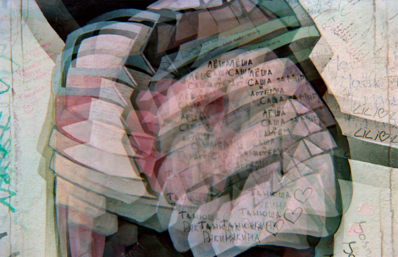film photography prism lens fractal trippy psychedelic spiral graffiti turquoise berlin wall