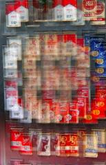 film photography prism lens fractal trippy psychedelic spiral cigarette machine vending